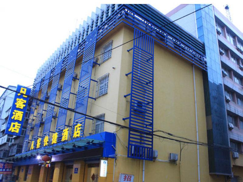济南凡客酒店