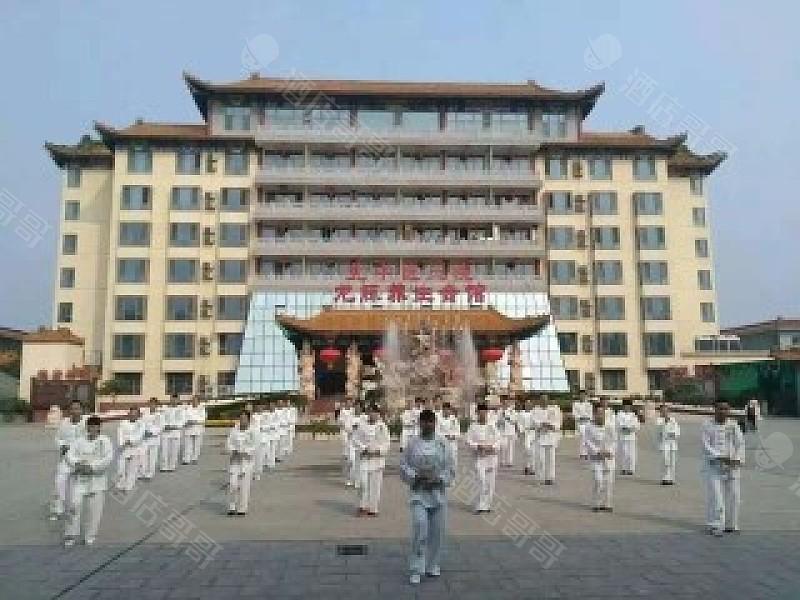 北京龙脉温泉度假村会议场地
