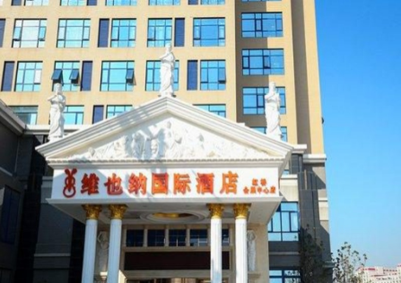 上海维也纳国际酒店(虹桥国展中心店)