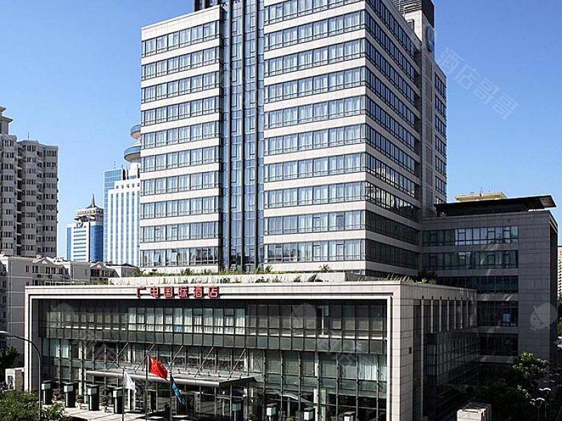 北京广电国际酒店会议场地