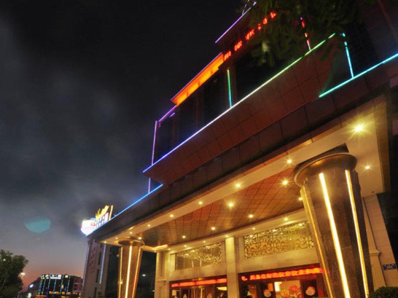深圳银濠花园酒店