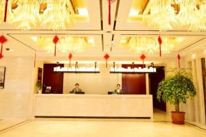 太原智诚和平酒店会议场地-