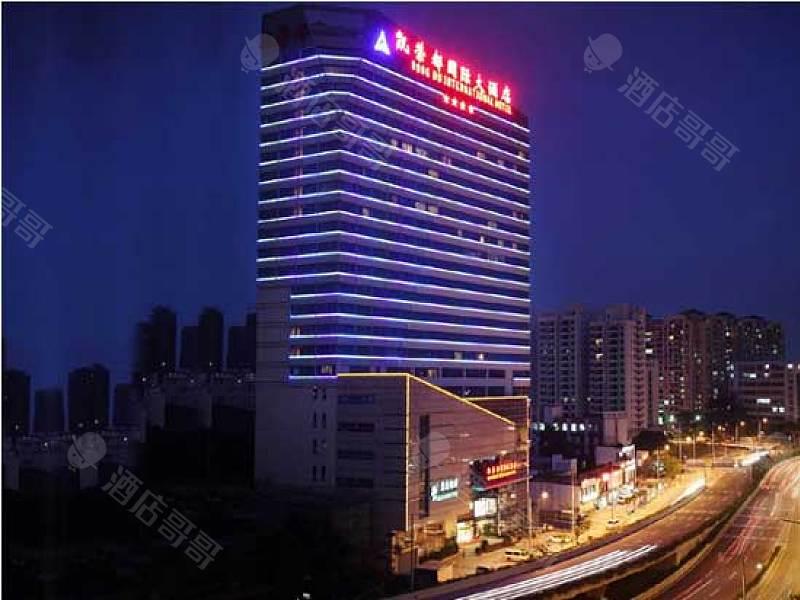 广州凯荣都国际大酒店会议场地