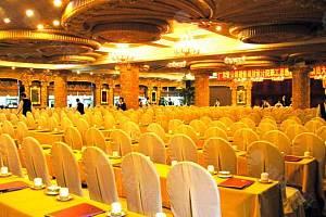 皇宫殿会议室
