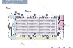 展厅2平面图