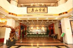 北京瑶台温泉度假村会议场地-