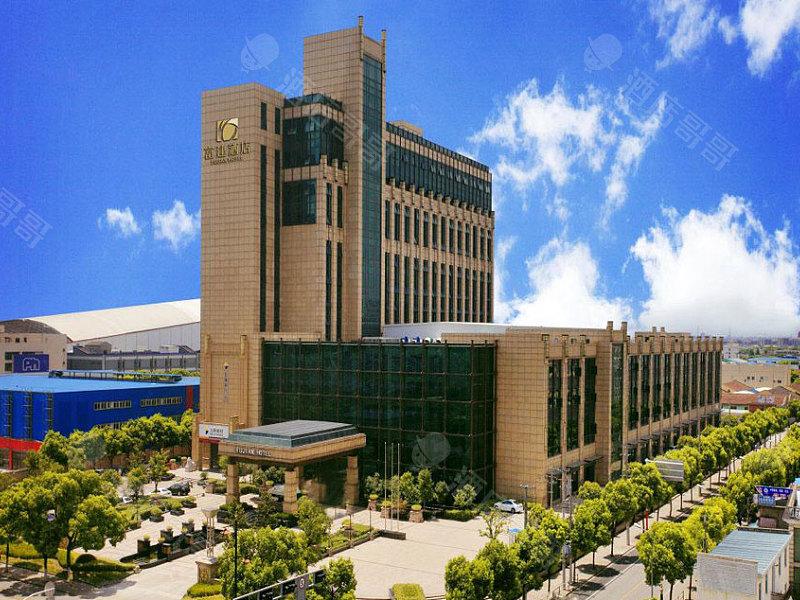 上海绿瘦酒店(原富建酒店) 会议场地