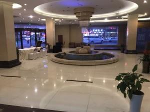 杭州鼎都大酒店会议场地-