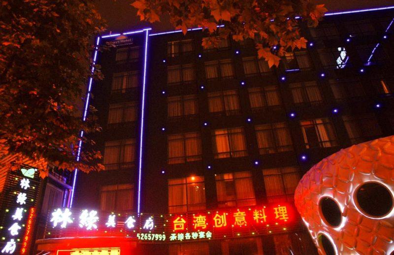 上海映像戴斯大酒店