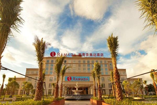 上海南青华美达酒店会议场地