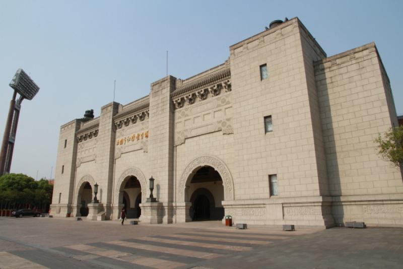 上海创智汇