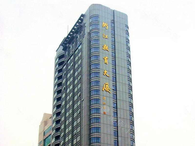 杭州致远大酒店会议场地