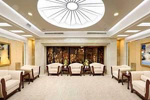 会议厅接待室