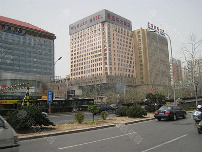 北京五环大酒店会议场地