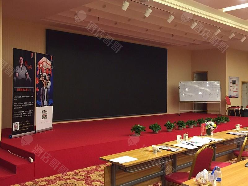 橄榄树四季温泉酒店(北京良乡大学城店)会议场地