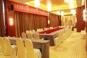安徽高速开元国际大酒店会议场地-