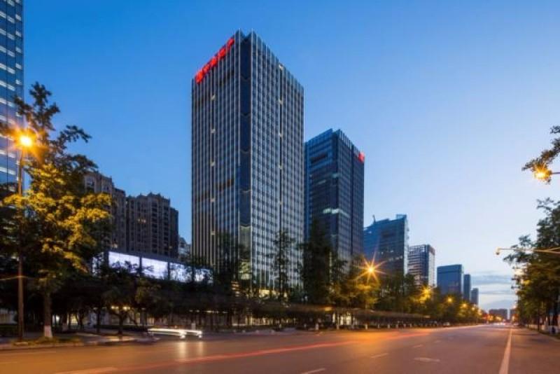 成都中海国际会议中心