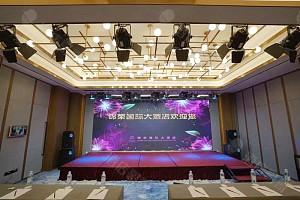 锦荣厅舞台LED