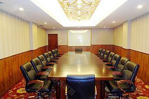 行政会议室2#
