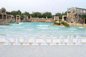 太阳岛沙滩造波游泳池