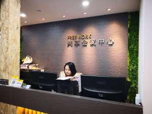 上海明凯大厦会议场地-前台