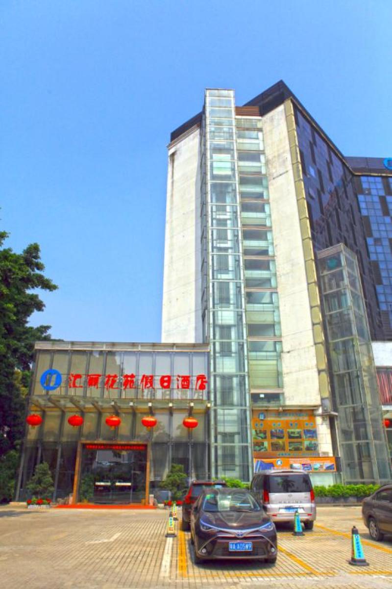广州汇丽花苑酒店