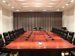北京石油科技交流中心会议场地-