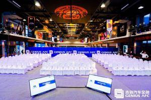 上海世博黄浦体育园会议场地-700平会议厅