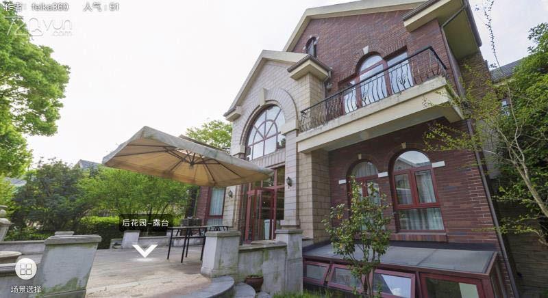 上海新豪派别墅