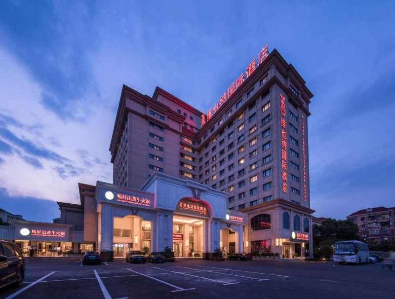 维也纳国际酒店(上海金沙江路店)