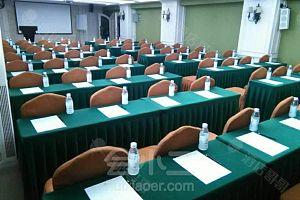 23楼会议室