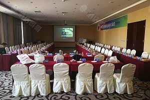 二期会议室