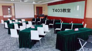 华中科技大学深圳产学研培训中心会议场地-T403教室