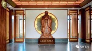 上海顾村公园九州书院会议场地-书院进门