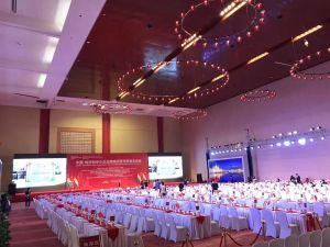 重庆悦来国际会议中心会议场地-两江a厅